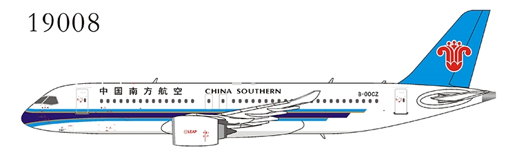 China Southern Airlines C919 B-00CZ fake reg (1:400)