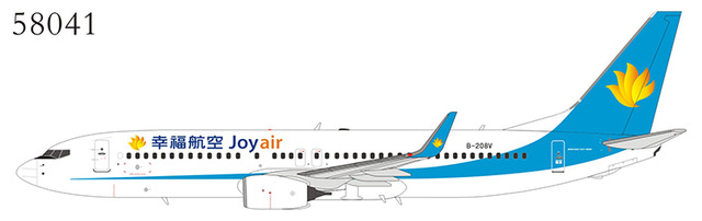 Joy Air 737-800/w B-208V Joy Airs first 737 (1:400)