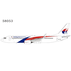 Malaysia Airlines 737-800 9M-MXF 2019s new colors (1:400)