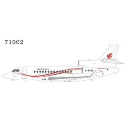 Beijing City International Jet Falcon 7X B-8026 (1:200)