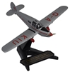 Percival Proctor Mk.V G-AKIU, Classic Air Force (Livery of British Air Attache, Washington D.C., circa 1947-1950) (1:72), Oxford Diecast 1:72 Scale Models Item Number 72PP001