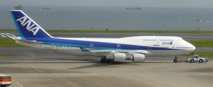 ANA B747-400 JA8097 ?Happy Flight? (1:400)