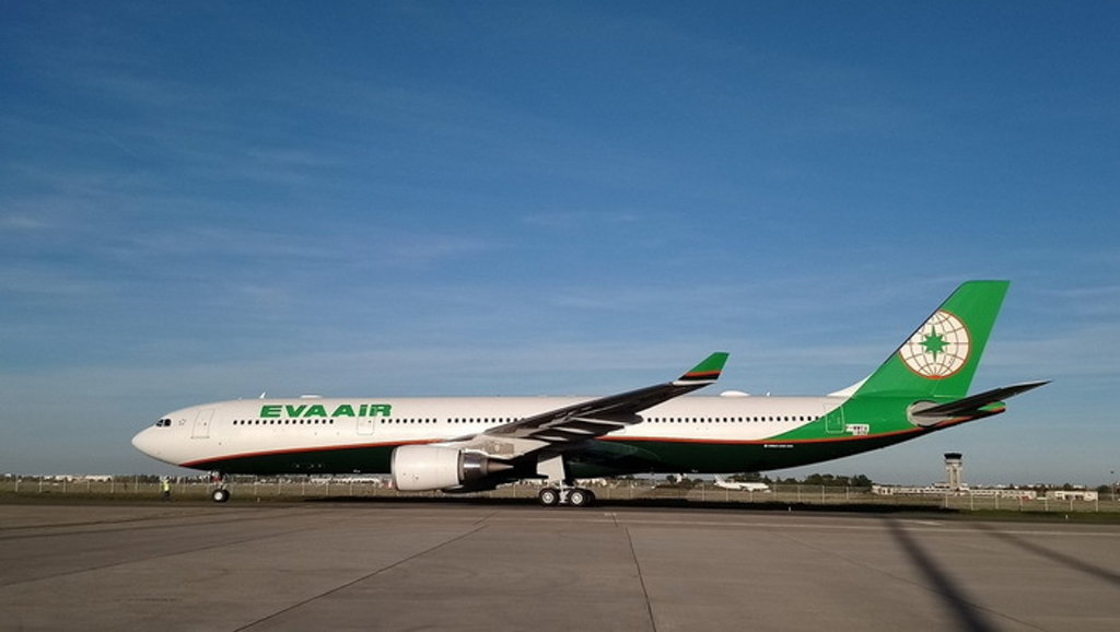 EVA Air A330-300 New Livery B-16340 (1:400) -, Phoenix 1:400 Scale Diecast Aircraft, Item Number PH4EVA1835