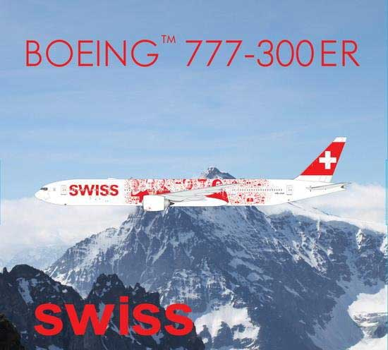 "Swiss International Airlines 777-300ER ""Peoples Plane"" (1:400)"