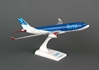 Bmi A330-200 (1:200) with gear, SkyMarks Airliners Models Item Number SKR703