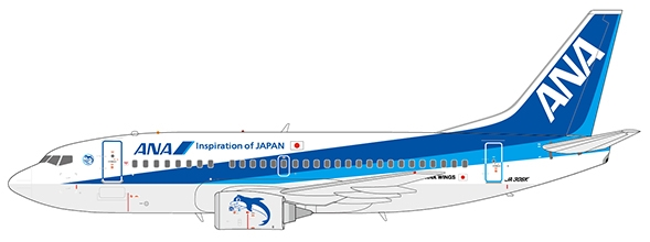 "ANA Wings B737-500 ""Farewell"" JA305K (1:200)"