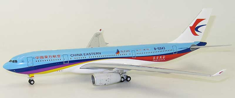 "China Eastern Airlines A330-200 ""Eastday.com"" B-5943 (1:200) - Special Clearance Pricing"
