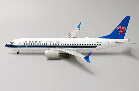 China Southern B737-8Max (1:200) - Special Clearance Pricing