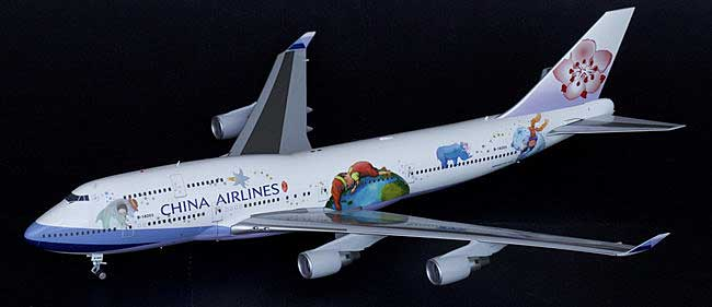 China Airlines B747-400 B-18203 (1:200) - Special Clearance Pricing