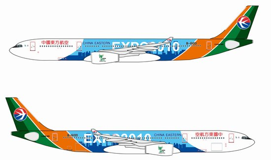"China Eastern Airlines A330-300 ""Expo 2010"" - B-6100 (1:400), DragonWings 400 Diecast Airliners Item Number DRW56229"