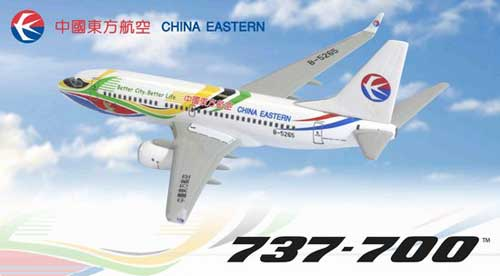 "China Eastern Airlines 737-79PWL ""Shanghai Expo 2010"" (1:400), DragonWings 400 Diecast Airliners Item Number DRW56290"