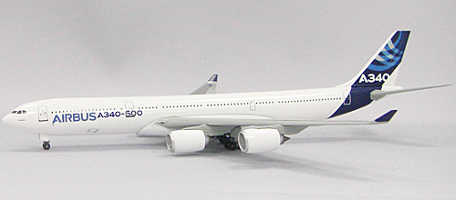 Airbus A340-500 New House Colors (1:400)