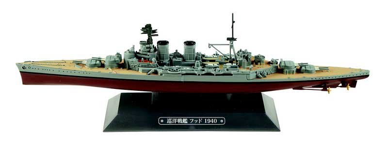 British battlecruiser HMS Hood - 1940 (1:1100), Eagle Moss, EMGC22