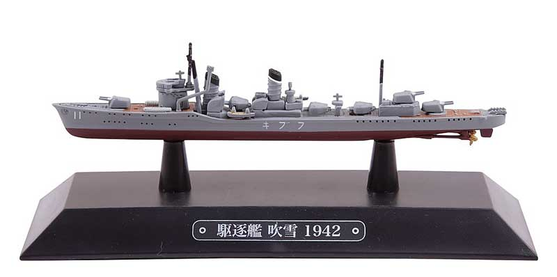 IJN destroyer Fubuki - 1942 (1:1100), Eagle Moss, EMGC39