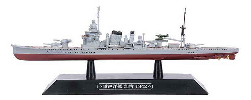IJN heavy cruiser Kako - 1942 (1:1100), Eagle Moss, EMGC42CLAM