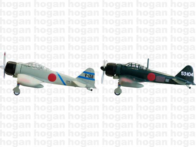 A6M2b Type 21 Zero, Ace Pilots 2 Plane Set (1:200), Hogan Wings Collectible Airliner Models Item Number HG7280