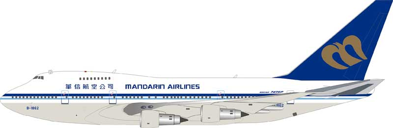 Mandarin Airlines 747SP-09 B-1862 (1:200), ALB Models Item Number ALB013