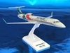 Express Jet ERJ-145 (1:100), SkyMarks Airliners Models Item Number SKR317
