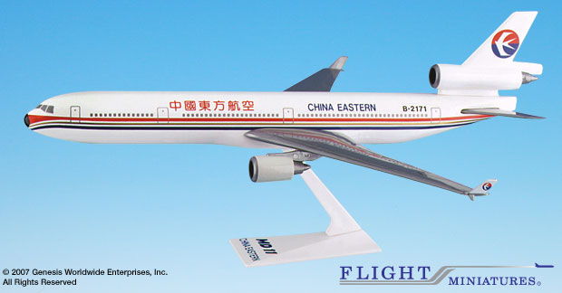 China Eastern MD-11 (1:200), Flight Miniatures Snap-Fit Airliners, Item Number MD-01100H-008