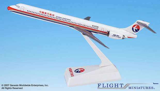 China Eastern MD-90 (1:200), Flight Miniatures Snap-Fit Airliners, Item Number MD-09000H-003