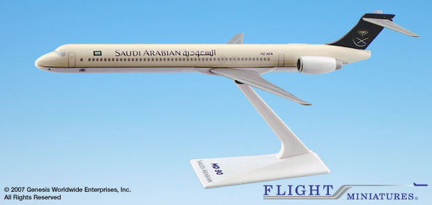 Saudi Arabian MD-90 (1:200), Flight Miniatures Snap-Fit Airliners, Item Number MD-09000H-004