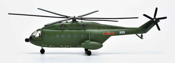 Changhe Z-8 Helicopter - Peoples Liberation Army (1:144)
