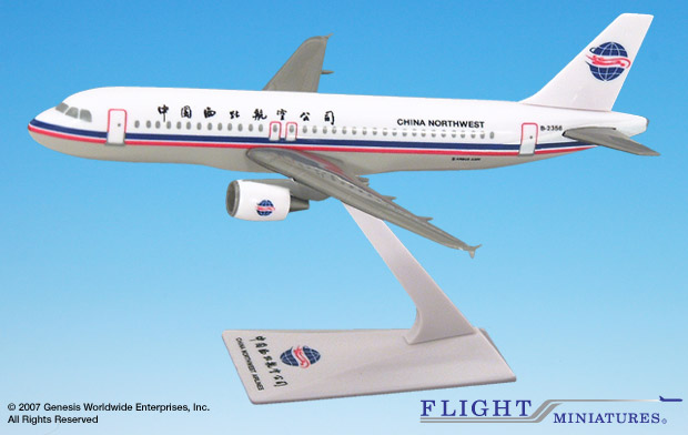 China Northwest A320-200 (1:200), Flight Miniatures Snap-Fit Airliners Item Number AB-32020H-039