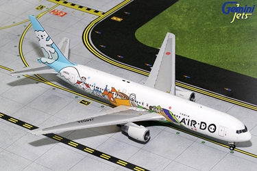 Air Do B767-300 Hokkaido Jet Livery JA602A (1:200) - Preorder item, order now for future delivery