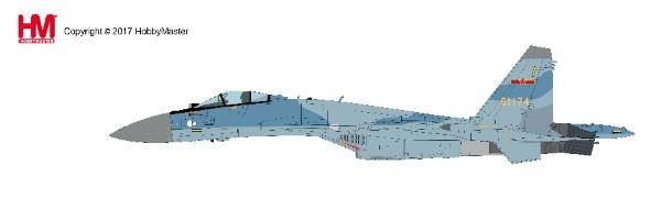 Su-35 Flanker E, Chinese PLAAF (1:72)  , Hobby Master Diecast Airplanes Item Number HA5703