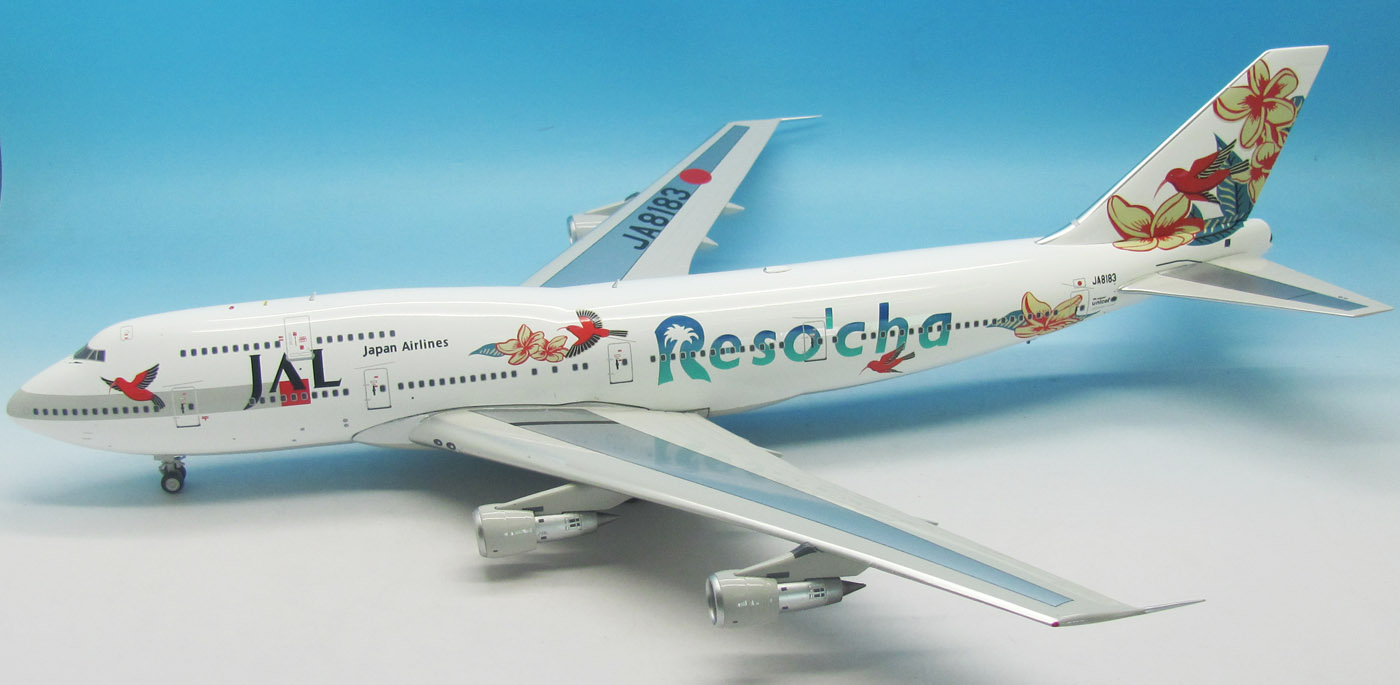 "Japan Airlines JAL 747-300 JA8183 ""Reso'cha"" (1:200), Jet X 1:200 Scale Diecast Item Number VL2016002"