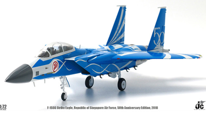 F-15SG Strike Eagle Republic of Singapore Air Force, 50th Anniversary, 2018 (1:144), JC Wings Millitary, Item Number JCW-144-F15-001