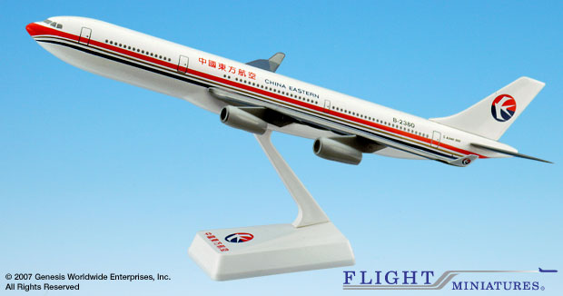 China Eastern A340-300 (1:200), Flight Miniatures Snap-Fit Airliners Item Number AB-34030H-015