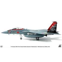 "F-15J Eagle JASDF 60th Anniversary Edition, 201st Tactical Fighter Squadron,""Fighting Bears"", 2014 (1:72) , JC Wings Millitary Item Number JCW-72-F15-006"