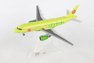 S7 Airlines Airbus A319 VP-BHQ (1:200) Preorder item, order now for future delivery, Herpa 1:200 Scale Diecast Airliners Item Number HE559072