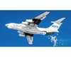 World Food Programme IL-76T RA-76780 (1:200)