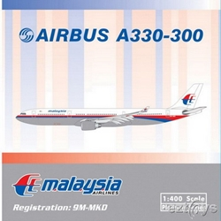 Malaysia Airlines A330-300 9M-MKD