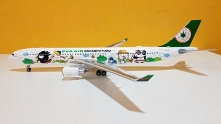 Eva Air Bad Badtz-Maru A330-300 B-16331